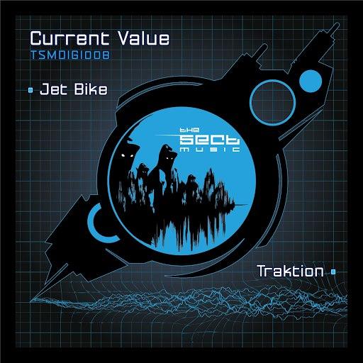 Current Value альбом Jet Bike / Traktion