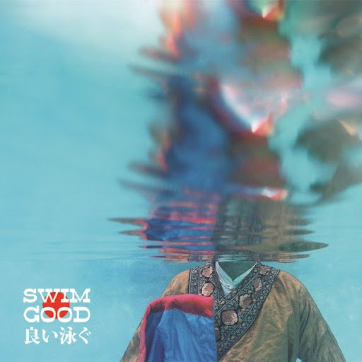 Frank Ocean альбом Swim Good
