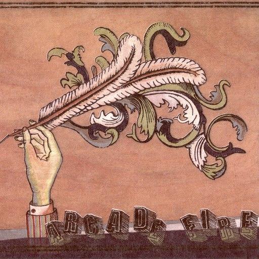 Arcade Fire альбом Funeral