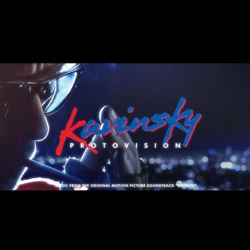 Kavinsky альбом ProtoVision