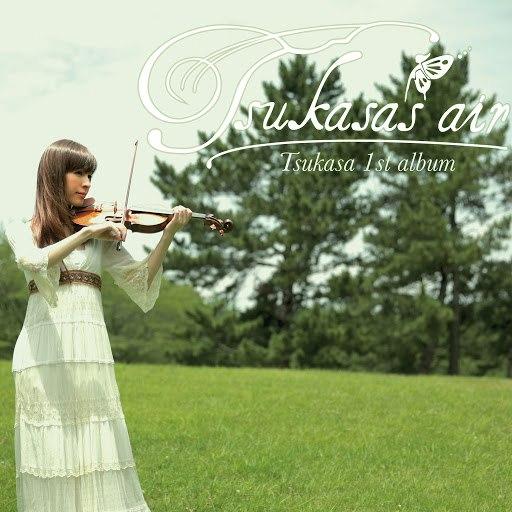 Tsukasa альбом Tsukasa's Air