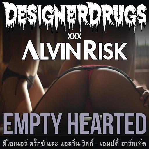 Designer Drugs альбом Empty Hearted