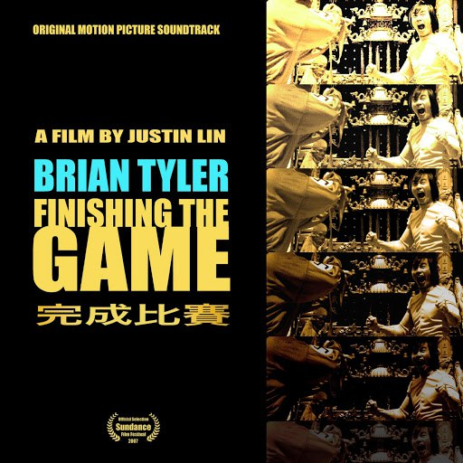 Brian Tyler альбом Finishing the Game