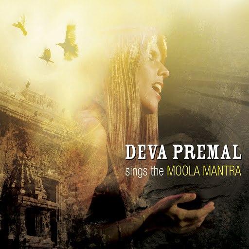 Deva Premal альбом Deva Premal Sings The Moola Mantra