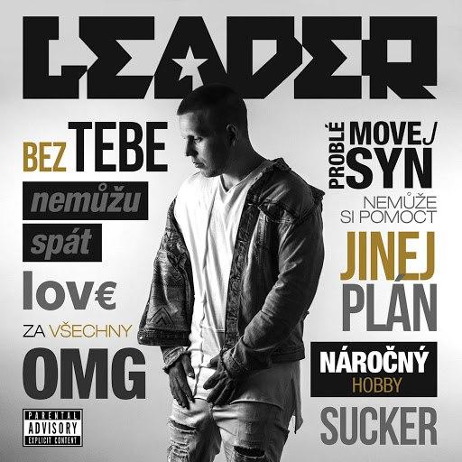 LD альбом Leader