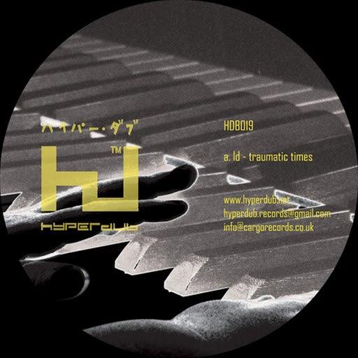 LD альбом Traumatic Times / Woodblock