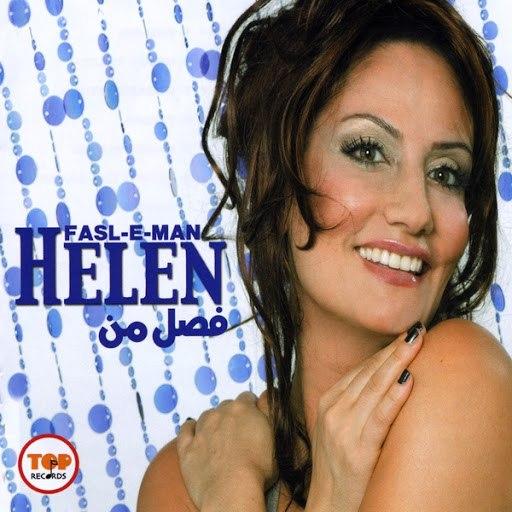 Helen альбом Fasl-E-Man
