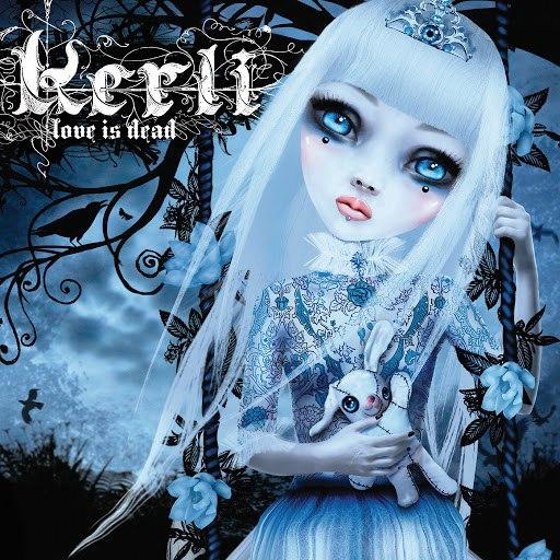 Kerli альбом Love Is Dead