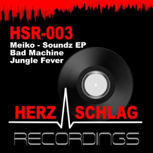 Meiko альбом Soundz EP