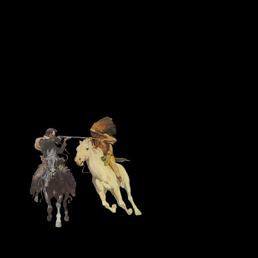 Gonjasufi альбом Kowboyz&Indians / My Only Friend