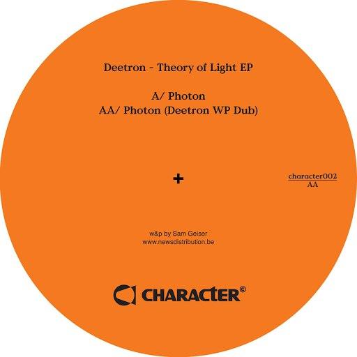 Deetron альбом Theory of Light EP