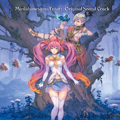Cave альбом Mushihimesama Futari