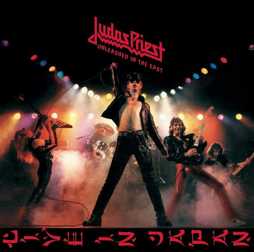 Judas Priest альбом Unleashed In The East