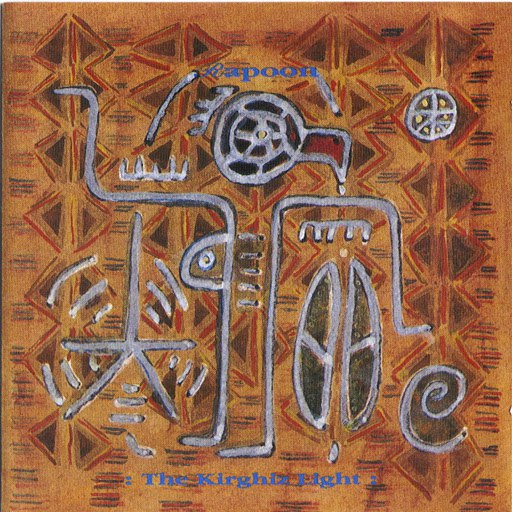 Rapoon альбом The Kirghiz Light - CD 2