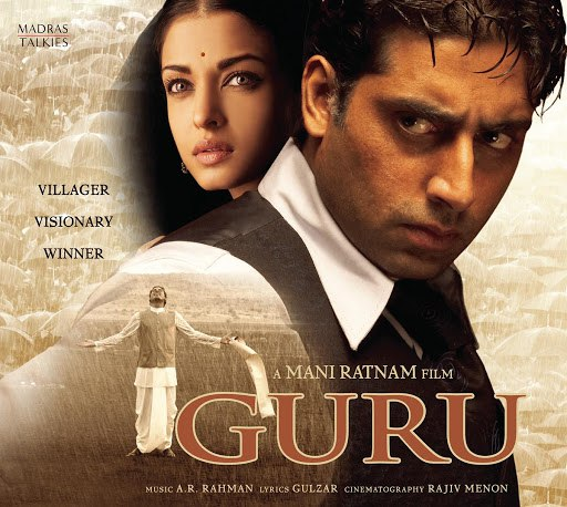 A.R. Rahman альбом Guru (Original Motion Picture Soundtrack)