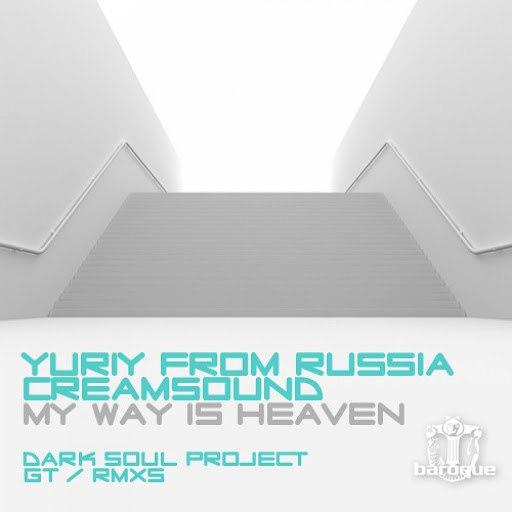 Cream Sound альбом My Way Is Heaven