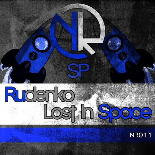 Rudenko альбом Lost In Space