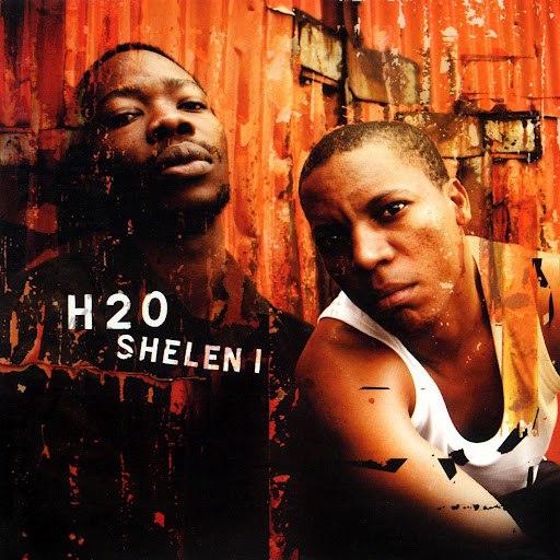 h2o альбом Sheleni