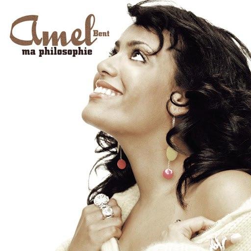 Amel Bent альбом Ma Philosophie
