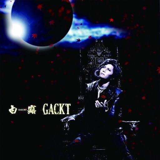 GACKT альбом Hakuro