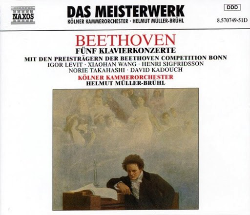 Ludwig Van Beethoven альбом Beethoven: Piano Concertos Nos. 1-5 (fm Beethoven Competition, Bonn)