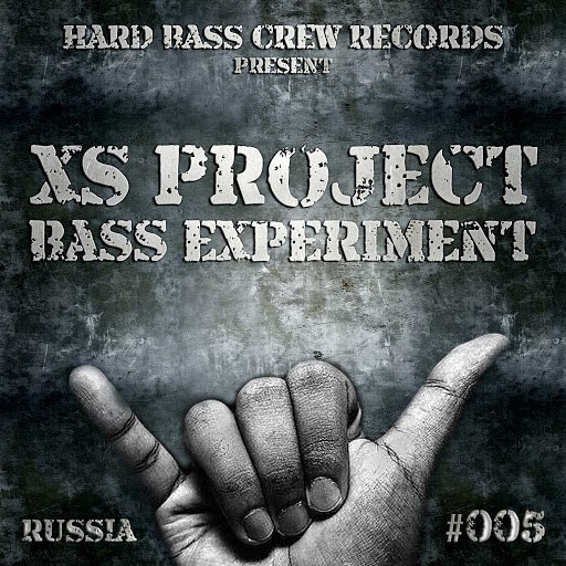 XS PROJECT альбом Bass eXperiment