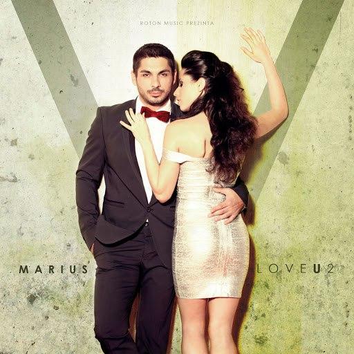 Marius Nedelcu альбом Love You Too