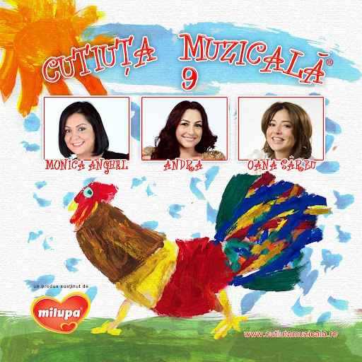 Andra альбом Cutiuta muzicala 9