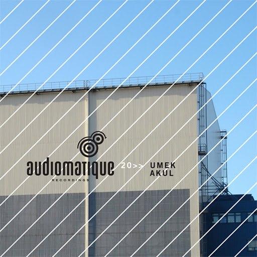 Umek альбом Akul/Complikator
