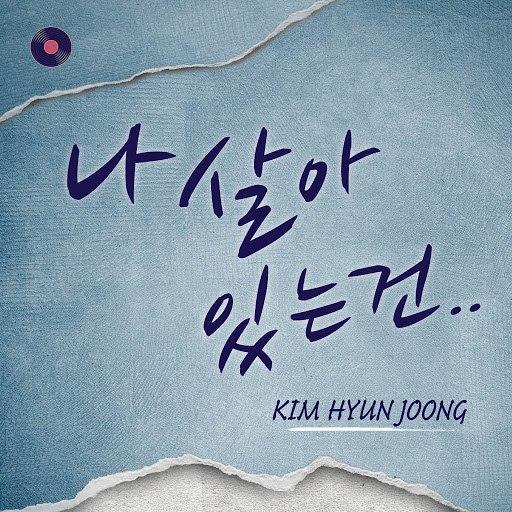 Kim Hyun Joong альбом The Reason Why I Live