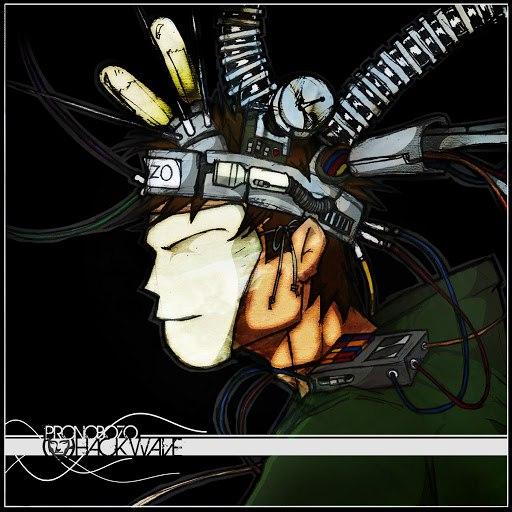 Pronobozo альбом Hackwave