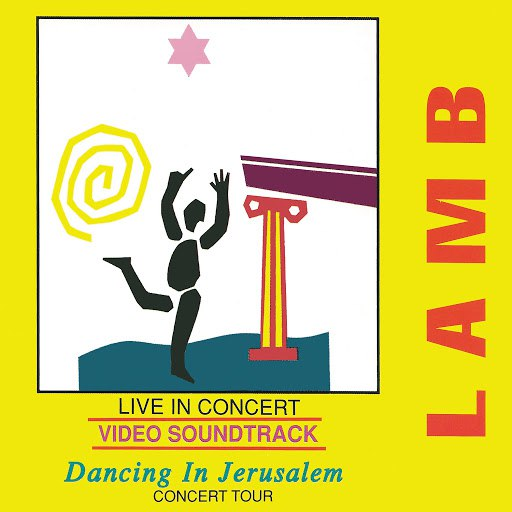 "Lamb альбом Dancing In Jerusalem ""Live"""