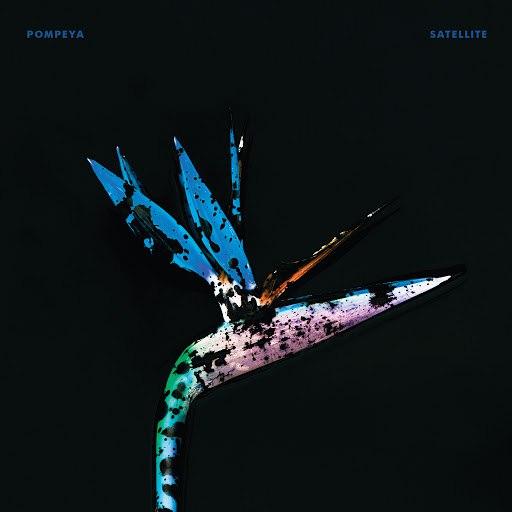 POMPEYA альбом Satellite
