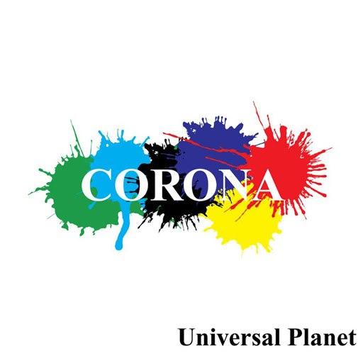 Corona альбом Universal Planet