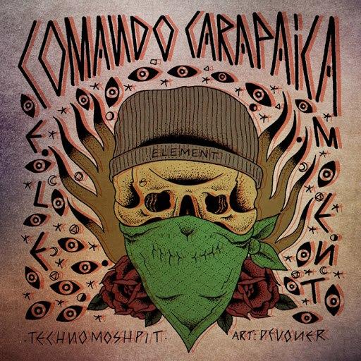 Element альбом Comando Carapaica