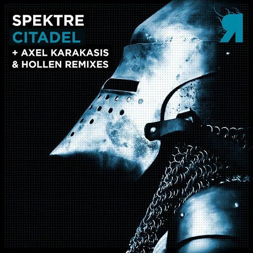 Spektre альбом Citadel