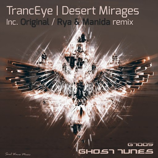 TrancEye альбом Desert Mirages