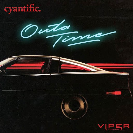Cyantific альбом OutaTime