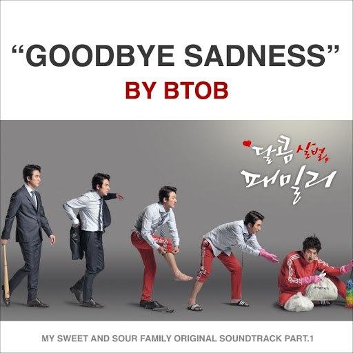 BtoB альбом Sweet, Savage Family Part 1