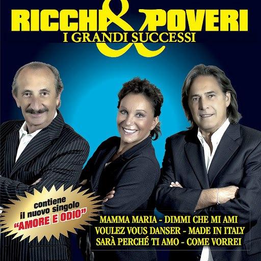 Ricchi E Poveri альбом Amore Odio