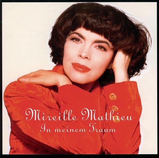 Mireille Mathieu альбом In Meinem Traum