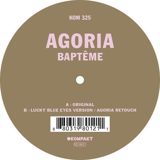 Agoria альбом Baptême