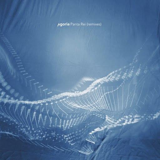 Agoria альбом Panta Rei (Remixes) - EP