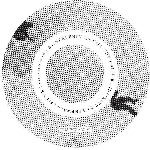 Conforce альбом Narrative Collapse EP