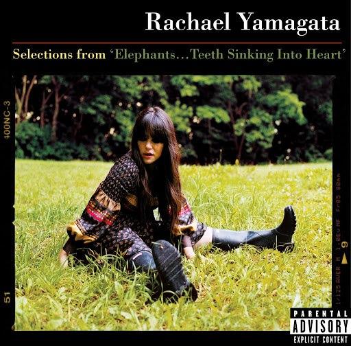 Rachael Yamagata альбом Selections From Elephants...Teeth Sinking Into Heart