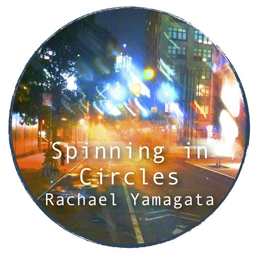 Rachael Yamagata альбом Spinning in Circles