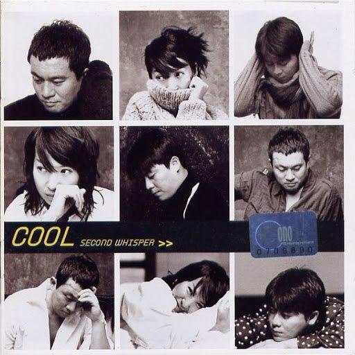 COOL альбом Second Whisper