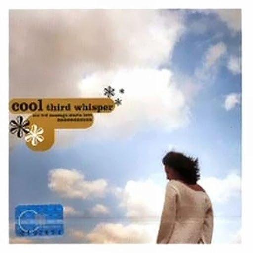 COOL альбом Third Whisper