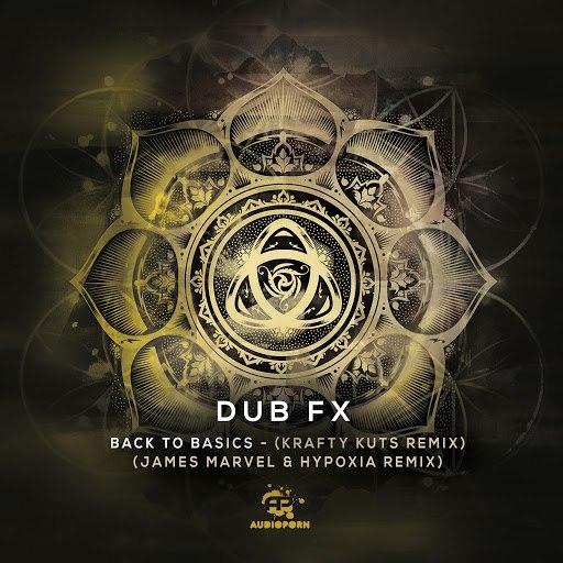 Dub FX альбом Theory Of Harmony Remixes (Teaser)