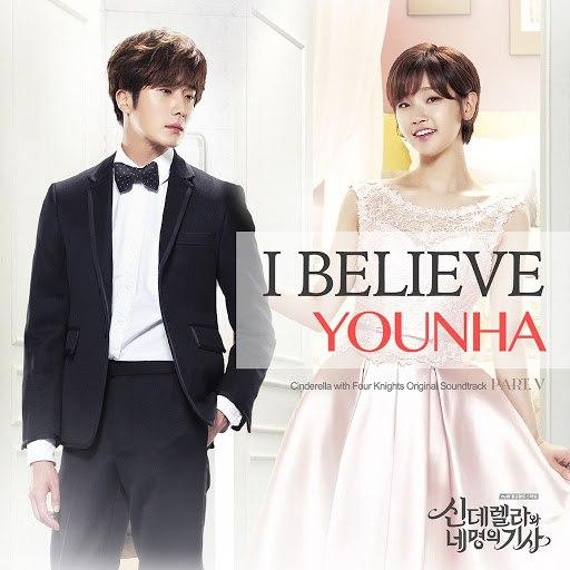 Younha альбом Cinderella & Four Knights, Pt. 5 (Original Soundtrack)